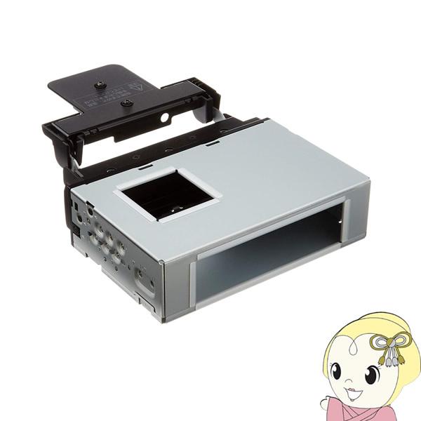[予約]AD-V400 パイオニア 1Dサイズ取付金具【smtb-k】【ky】【KK9N0D18P】