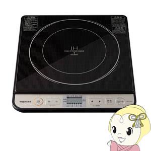 [予約 約1~2週間以降]MR-Z30J-K 東芝 卓上型 IH調理器 IHクッキングヒーター【KK9N0D18P】