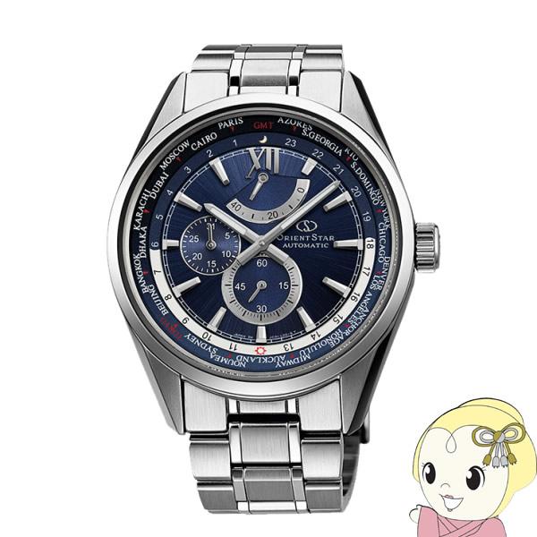 【あす楽】【在庫僅少】WZ0071JC オリエント メンズ 機械式腕時計 ステンレススチールバンド WORLD TIME オリエントスター【smtb-k】【ky】【KK9N0D18P】