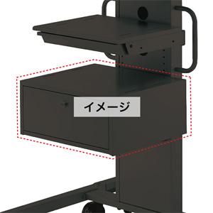 PHP-B8100 ハヤミ PH-810シリーズ専用 機器収納ボックス【smtb-k】【ky】【KK9N0D18P】