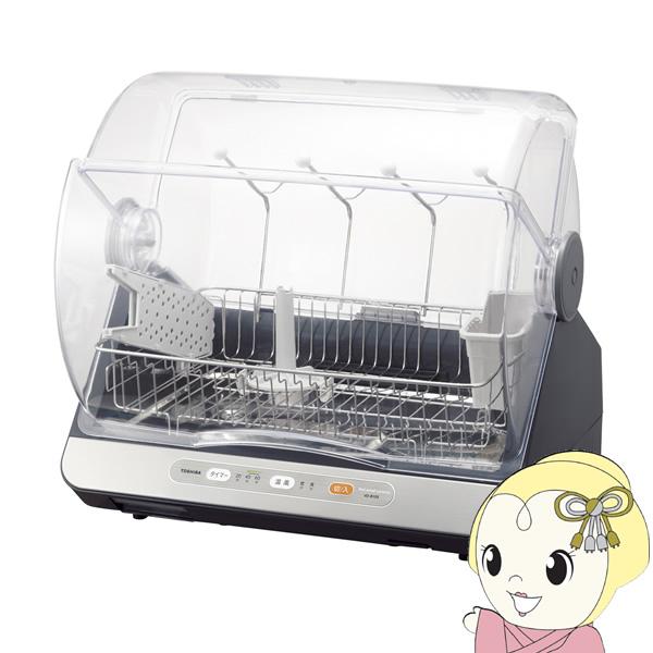 VD-B15S-LK 東芝 食器乾燥機【smtb-k】【ky】【KK9N0D18P】