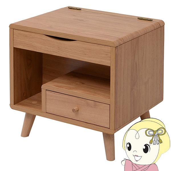 【キャッシュレス5%還元店】【メーカー直送】JKプラン Pico series dresser FAP-0012-NA【KK9N0D18P】
