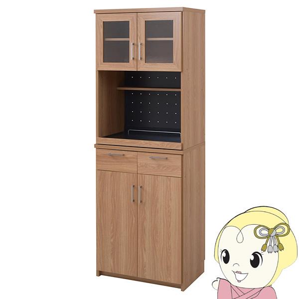 【メーカー直送】JKプラン 北欧キッチンシリーズ Keittio 60幅 レンジボード FAP-0019-NABK【smtb-k】【ky】【KK9N0D18P】