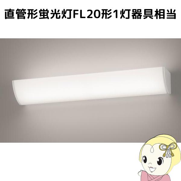【キャッシュレス5%還元店】NNN13208LE1 パナソニック 壁直付型 LED(電球色) ミラーライト 直管形蛍光灯FL20形1灯器具相当【KK9N0D18P】