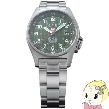 【キャッシュレス5%還元】Kentex 腕時計 陸上自衛隊 JSDFスタンダード S455M-09(01M)【KK9N0D18P】