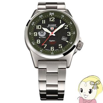 【あす楽】【在庫あり】Kentex ソーラー 腕時計 陸上自衛隊 ソーラースタンダード S715M-04(01M)【smtb-k】【ky】【KK9N0D18P】