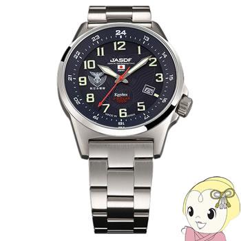 【キャッシュレス5%還元】【あす楽】在庫あり Kentex ソーラー 腕時計 航空自衛隊 ソーラースタンダード S715M-05(02M)【KK9N0D18P】