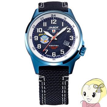 Kentex ソーラー 腕時計 ブルーインパルス スタンダード S715M-07【smtb-k】【ky】【KK9N0D18P】