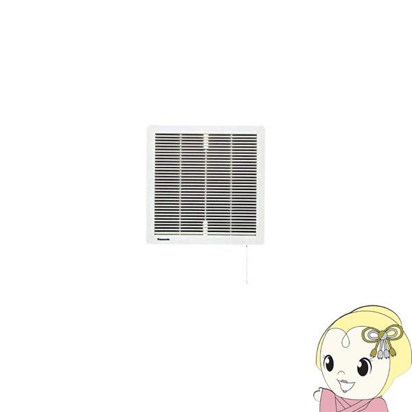 【キャッシュレス5%還元】[予約]パナソニック 浴室用換気扇 壁埋込形 シロッコ  排気・風圧式シャッター FY-20UK1【KK9N0D18P】