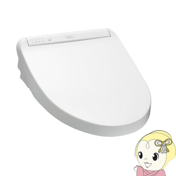 [予約]TCF8GM43-NW1 TOTO 温水便座 KMシリーズ ホワイト【KK9N0D18P】