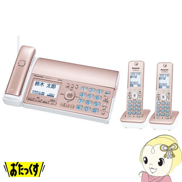 [予約]KX-PD515DW-N パナソニック デジタルコードレス普通紙ファクス (子機2台付き)【smtb-k】【ky】【KK9N0D18P】