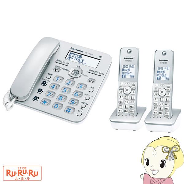 [予約]VE-GD36DW-S パナソニック コードレス電話機 (子機2台付き) RU・RU・RU【smtb-k】【ky】【KK9N0D18P】