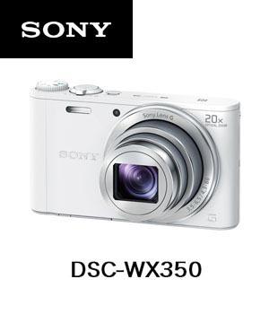 【キャッシュレス5%還元店】ソニー デジタルカメラ サイバーショット DSC-WX350 (W) [ホワイト] 【Wi-Fi機能】【smtb-k】【ky】【KK9N0D18P】