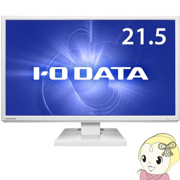 液晶モニタ 21.5インチ ワイド アイ・オー・データ LCD-AD223EDW フルHD対応 広視野角パネル採用【smtb-k】【ky】【KK9N0D18P】