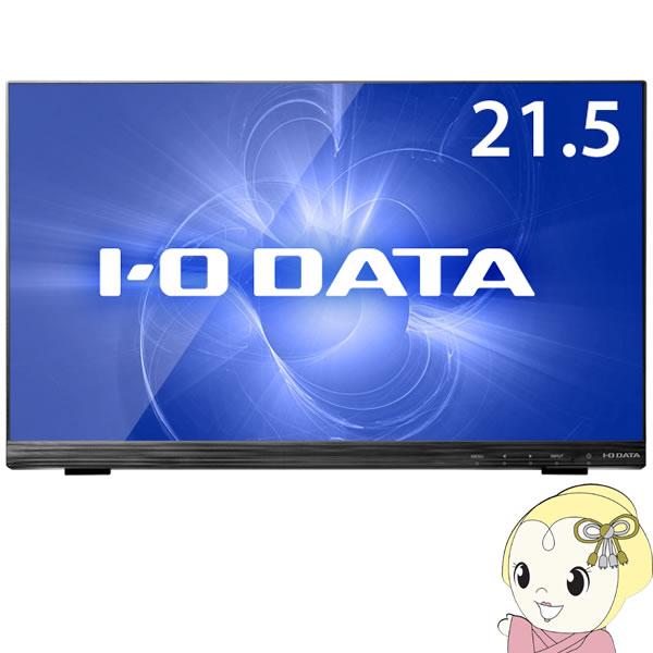 液晶モニタ 21.5インチ ワイド タッチパネル アイ・オー・データ LCD-MF224FDB-T 10点マルチタッチ対応【KK9N0D18P】