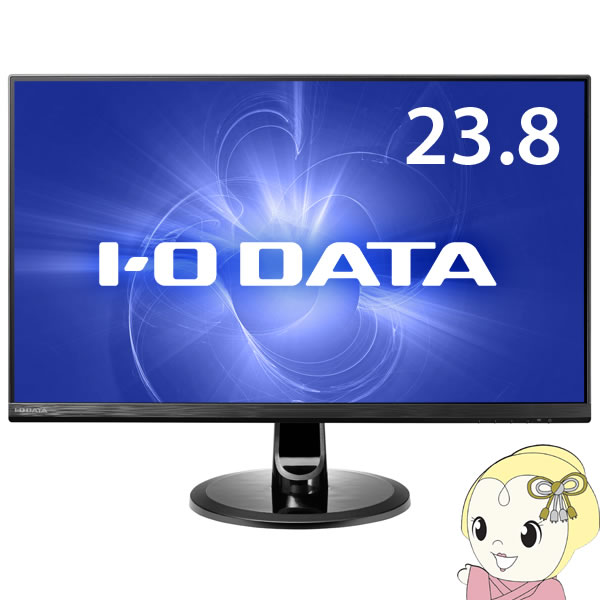 液晶モニタ 23.8インチ ワイド アイ・オー・データ LCD-MQ241XDB 広視野角ADSパネル採用&WQHD対応【KK9N0D18P】