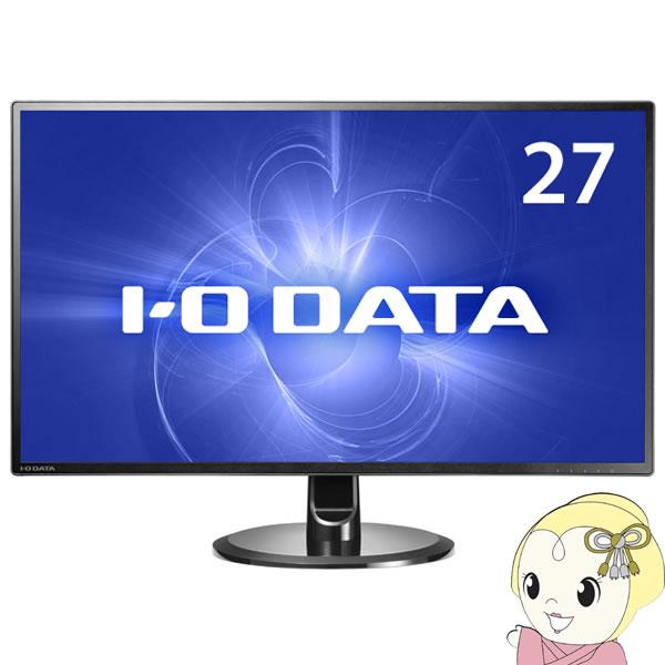 液晶モニタ 27インチ ワイド アイ・オー・データ LCD-MQ271XDB 広視野角ADSパネル採用&WQHD対応【smtb-k】【ky】【KK9N0D18P】