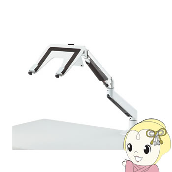 CR-LANPC2 サンワサプライ ノートパソコン用水平垂直多関節アーム【smtb-k】【ky】【KK9N0D18P】