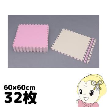 【メーカー直送】アイリスオーヤマ ジョイントマット 60×60cm 32枚 ピンク/ホワイト JTMR-632-PW【smtb-k】【ky】【KK9N0D18P】