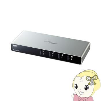 【キャッシュレス5%還元】SW-KVM4LUN サンワサプライ パソコン自動切替器(4:1)【KK9N0D18P】
