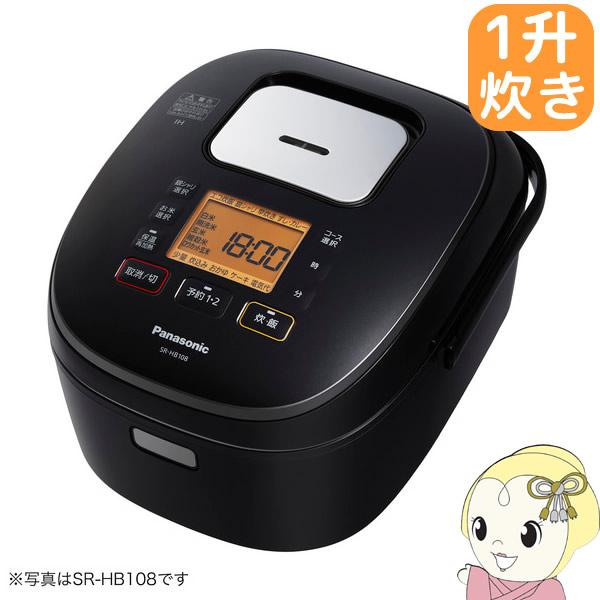 SR-HB188-K パナソニック IHジャー炊飯器 1升炊き ブラック【smtb-k】【ky】【KK9N0D18P】