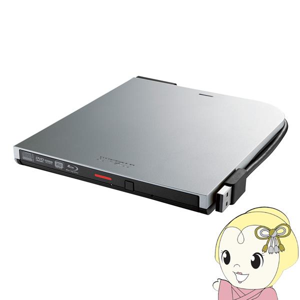 BRXL-PT6U2V-SVD バッファロー BDXL対応 USB2.0用 ポータブルブルーレイドライブ スリムタイプ シルバー【KK9N0D18P】