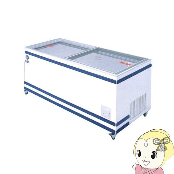 【メーカー直送】GTXS-76 ダイレイ ジャンボ無風冷凍冷蔵切替式ショーケース 460L【smtb-k】【ky】【KK9N0D18P】
