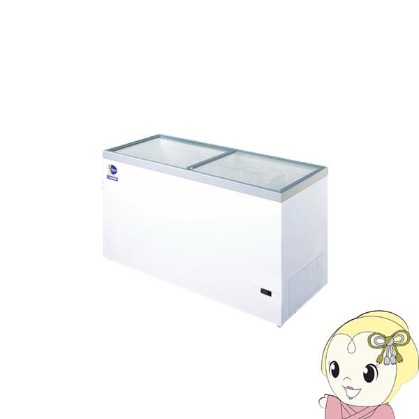 【メーカー直送】[受注生産品]HFG-400D ダイレイ 超低温冷凍ショーケース368L マイナス50度【smtb-k】【ky】【KK9N0D18P】