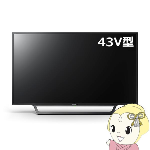 KJ-43W730E ソニー デジタルハイビジョン液晶テレビ43V型 W730Eシリーズ【KK9N0D18P】