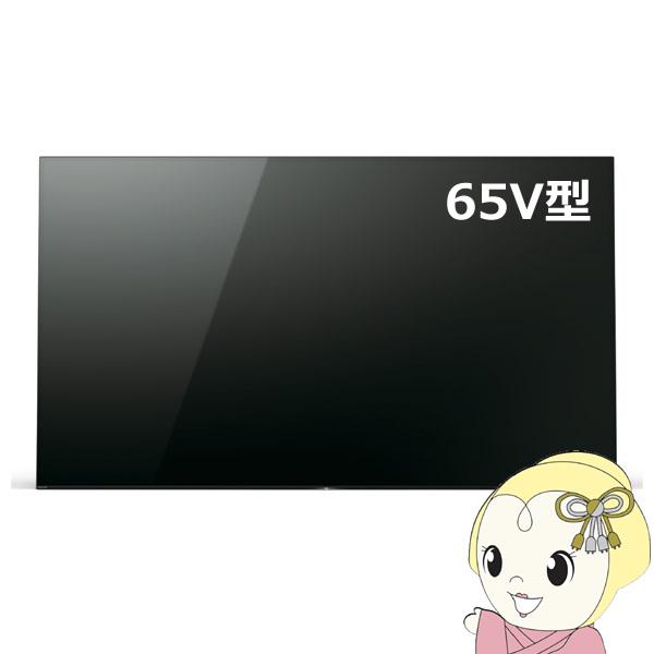 KJ-65A1 ソニー 4K有機ELテレビ65V型 A1シリーズ【KK9N0D18P】
