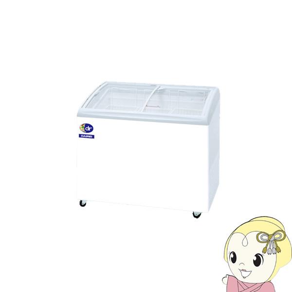 【メーカー直送】RIO-100SS ダイレイ 無風冷凍ショーケース190L ディスプレイ販売【smtb-k】【ky】【KK9N0D18P】