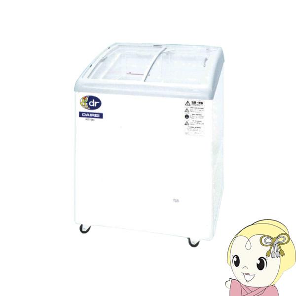 【メーカー直送】RIO-68SS ダイレイ 無風冷凍ショーケース102L ディスプレイ販売【KK9N0D18P】