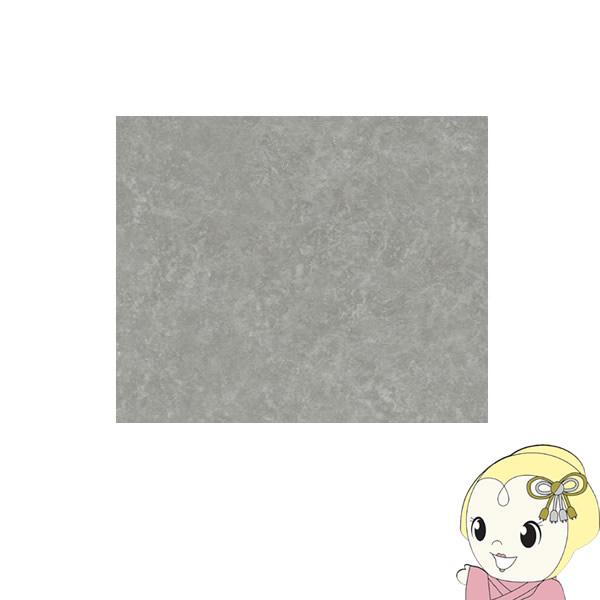 【メーカー直送】NAGATA[ECO Kuratetsu Floor]塩ビタイルカーペット12枚入(500×500×4.5mm)Marble DSS-103【smtb-k】【ky】【KK9N0D18P】