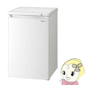 【あす楽】【在庫僅少】【冷凍庫】 FJ-HS9X-W シャープ 前開き冷凍庫86L 直冷式 耐熱トップテーブル【smtb-k】【ky】【KK9N0D18P】