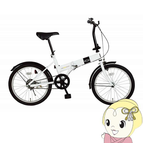 「メーカー直送」MG-CV20R MIMUGO CHEVROLET FDB20R 折畳み自転車 [前かご・LEDライト・ワイヤーロックセット]【smtb-k】【ky】【KK9N0D18P】