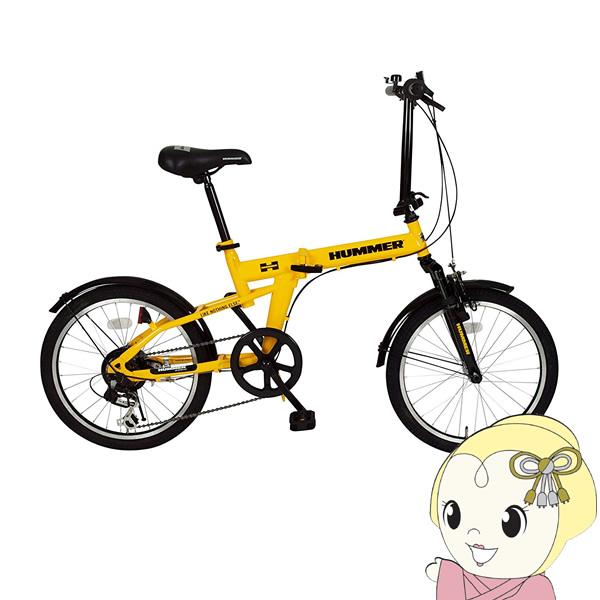 「メーカー直送」MG-HM206 MIMUGO HUMMER FサスFDB20 6S 折畳み自転車 [前かご・LEDライト・ワイヤーロックセット]【smtb-k】【ky】【KK9N0D18P】