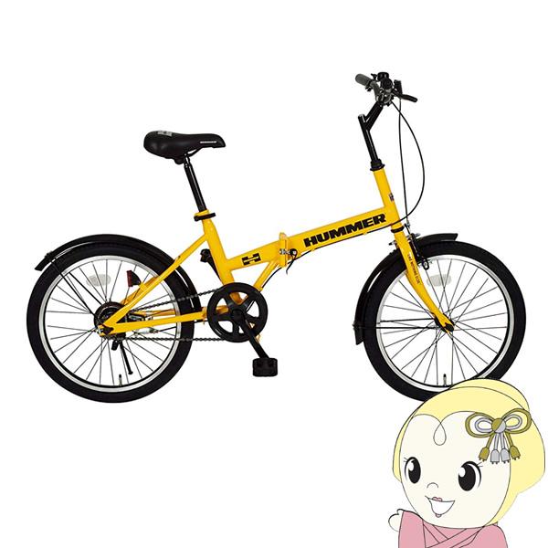 【キャッシュレス5%還元】[予約 5月下旬以降]「メーカー直送」MG-HM20R MIMUGO HUMMER FDB20R 折畳み自転車 [前かご・LEDライト・ワイヤーロックセット]【KK9N0D18P】