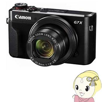 キヤノン デジタルカメラ PowerShot G7 X Mark II Wi-Fi機能【KK9N0D18P】