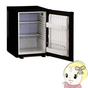三ツ星貿易 冷蔵庫40L ペルチェ式 静音 ブラック ML-640B【smtb-k】【ky】【KK9N0D18P】