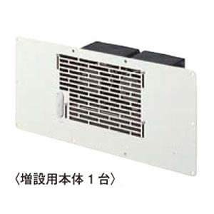 V-09FF3 三菱 床下用換気扇 増設用本体1台【smtb-k】【ky】【KK9N0D18P】