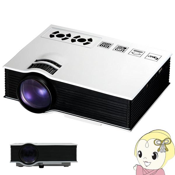 【あす楽】【在庫限り】FF-5560 ファイブアンドファイブ LEDホームプロジェクター【KK9N0D18P】