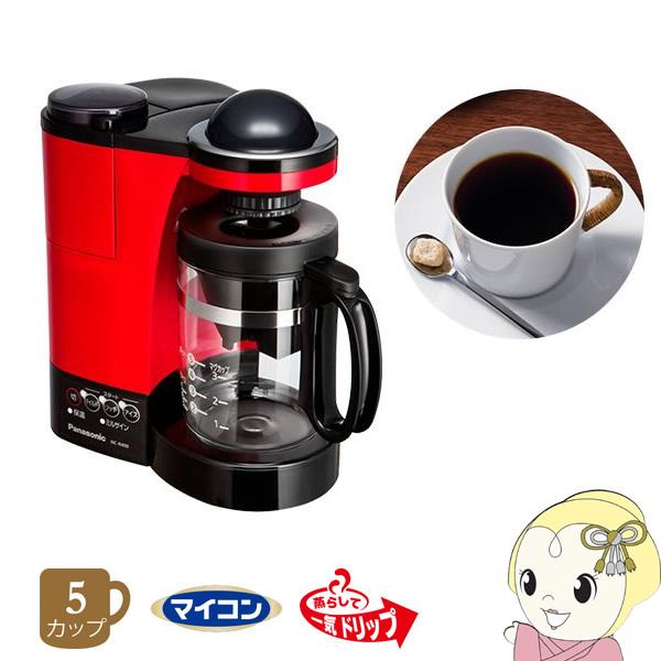 NC-R400-R パナソニック コーヒーメーカー 5カップ(680ml) レッド【smtb-k】【ky】【KK9N0D18P】