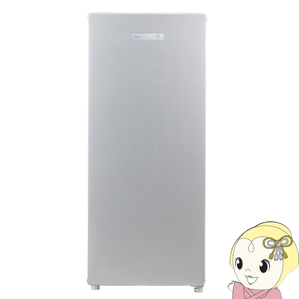 JF-NUF138A-S ハイアール 前開き式 冷凍庫 138L シルバー【smtb-k】【ky】【KK9N0D18P】