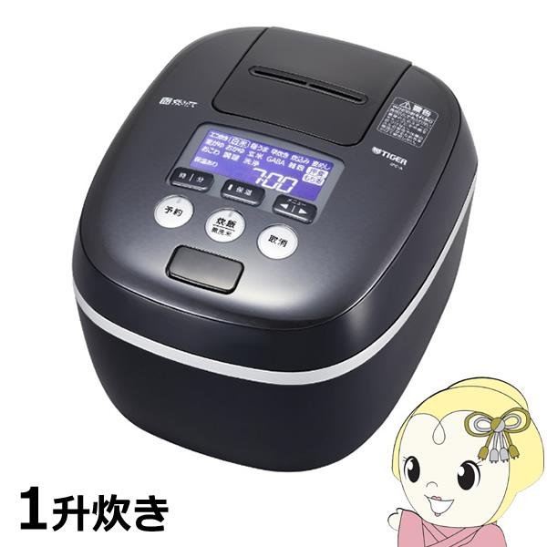 JPC-A182-KE タイガー 圧力IH炊飯ジャー 炊きたて(1升炊き)アーバンブラック【smtb-k】【ky】【KK9N0D18P】
