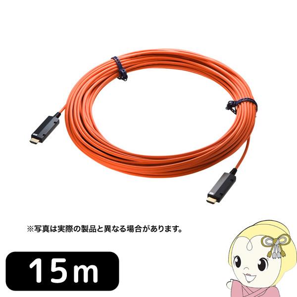 【キャッシュレス5%還元】KM-HD20-PFB15 サンワサプライ HDMI 2.0 光ファイバケーブル 15m【KK9N0D18P】