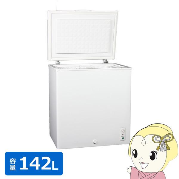SFU-A142 エスケイジャパン 上開き冷凍庫142L【smtb-k】【ky】【KK9N0D18P】