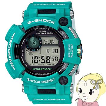 【あす楽】【在庫限り】カシオ 腕時計 G-SHOCK FROGMAN Master in MARINE BLUE GWF-D1000MB-3JF【smtb-k】【ky】【KK9N0D18P】