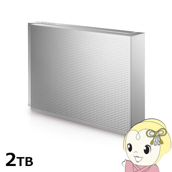 【キャッシュレス5%還元】HDCZ-UT2WC IOデータ USB 3.1 Gen 1(USB 3.0)/2.0対応 外付ハードディスク 2TB ホワイト【KK9N0D18P】