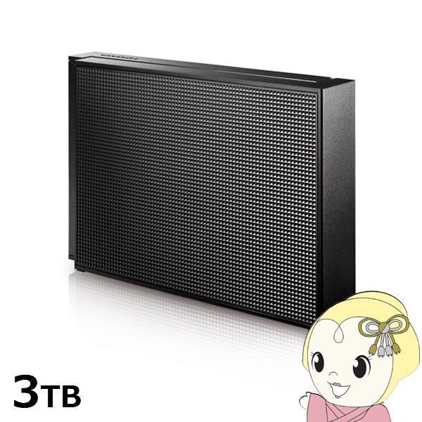 【あす楽】【在庫あり】アイ・オー・データ 外付けHDD 3TB USB 3.1 Gen 1(USB 3.0)/2.0対応 ブラック HDCZ-UT3KC【smtb-k】【ky】【KK9N0D18P】