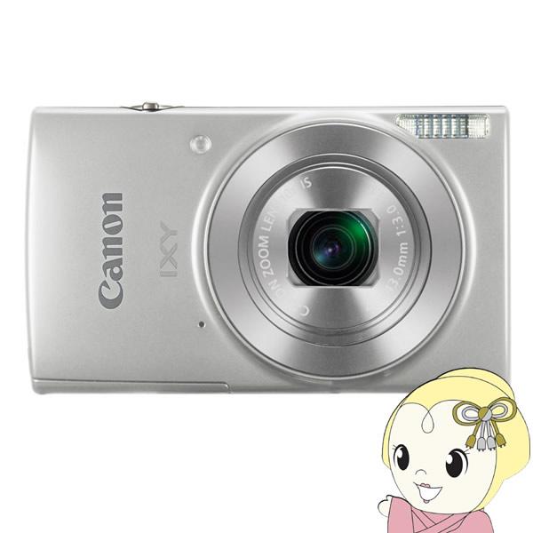 キヤノン デジタルカメラ「IXY 210」 [シルバー]【Wi-Fi機能】【KK9N0D18P】